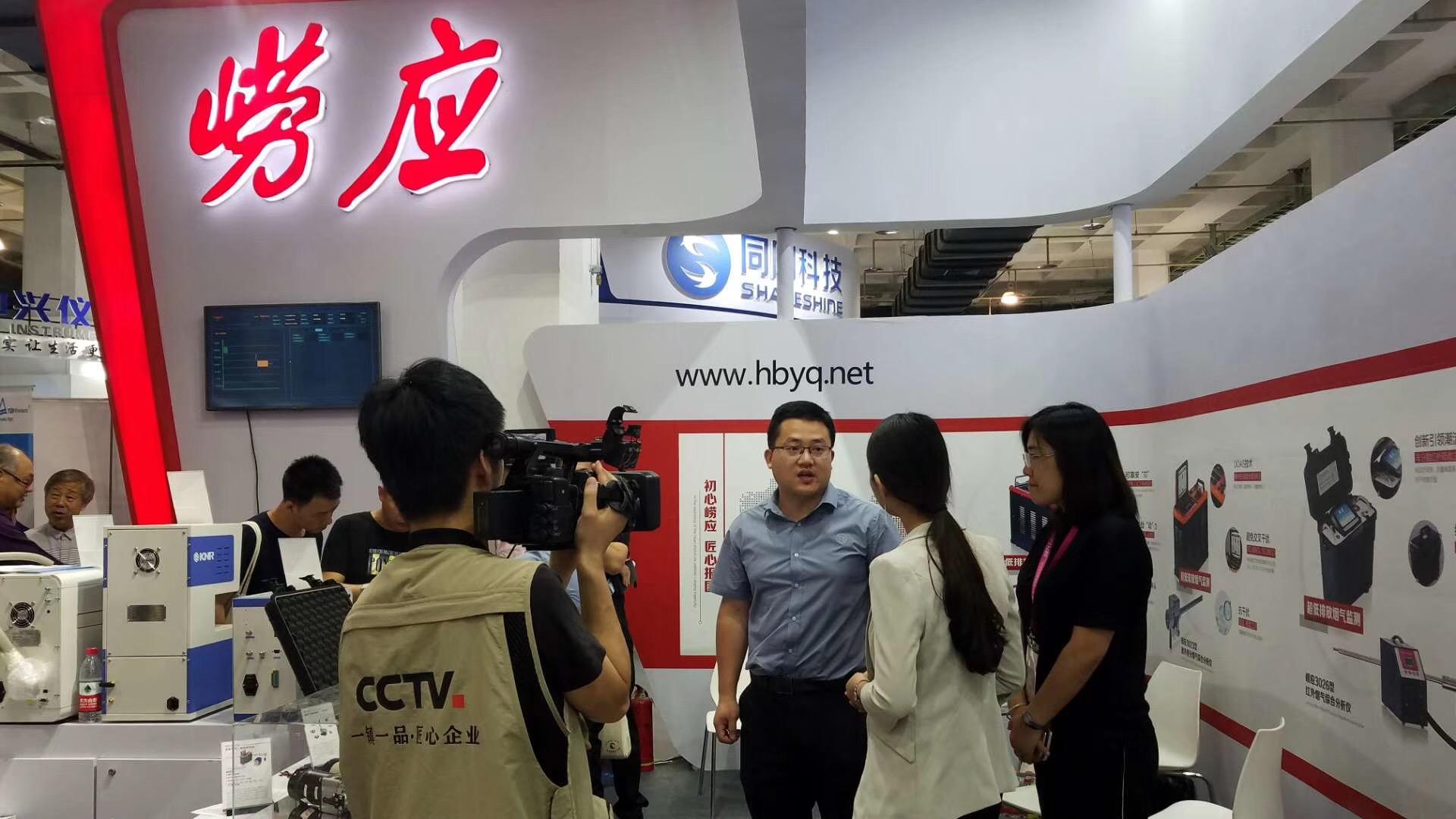 """再回首,""""京""""彩无限。北京环保展,崂应大放异彩!"""