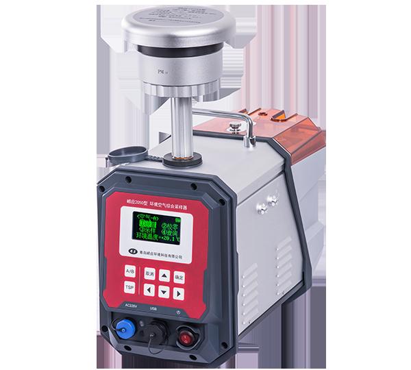 环境空气综合采样器(18款)
